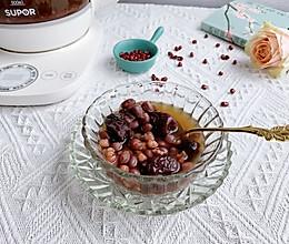 红豆红枣薏米糖水  苏泊尔养生壶版的做法