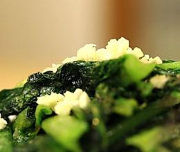 清炒莴笋叶—迷迭香的做法