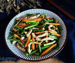 胡萝卜蒜台炒肉丝#单挑夏天#的做法