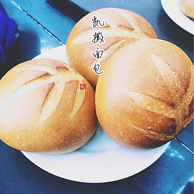 【女王厨房】凯撒面包(无油)