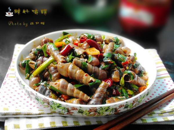 辣炒海螺的做法
