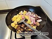 香辣羊锅的做法图解10