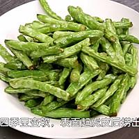 【干煸四季豆】下饭又快捷 的做法图解2