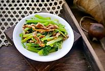 芹菜炒肉丝#中式减脂餐#的做法