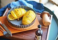 """健康食谱 迷迭香烤""""风琴""""土豆#硬核菜谱制作人#的做法"""
