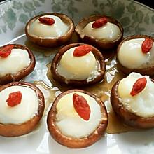 【香菇蛋堡】美味营养的香菇鹌鹑蛋