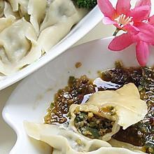 牛肉韭菜饺子