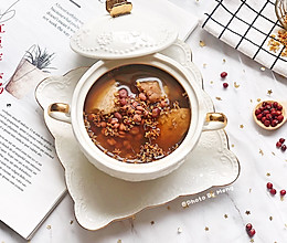 红豆芋头薏仁汤#洗手作羹汤#的做法