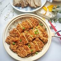 #爽口凉菜,开胃一夏!#南瓜粉蒸肉的做法图解9