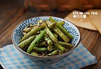 干菜四季豆#美的女王节#的做法