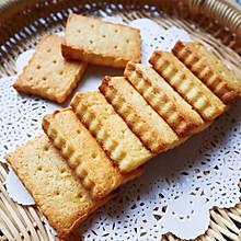 #憋在家里吃什么#奶油奶酪饼干