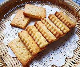 #憋在家里吃什么#奶油奶酪饼干的做法