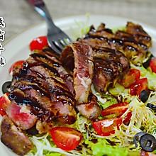 #做道懒人菜,轻松享假期#低脂牛排田园沙拉