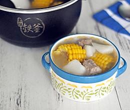 玉米山药排骨汤#铁釜烧饭就是香#的做法