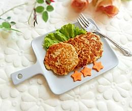 香煎鸡肉藕饼#秋天怎么吃#的做法
