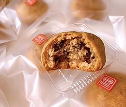 火腿月饼/火腿酥的做法
