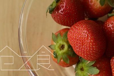仓之食|06|草莓酱+可爱吃法