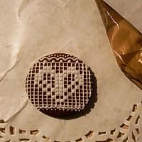 【手绘蕾丝饼干】可爱的你。可曾有一个美丽的梦的做法图解32