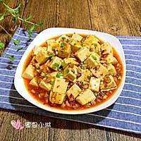 【母亲节】麻婆豆腐—妈妈的味道的做法图解12