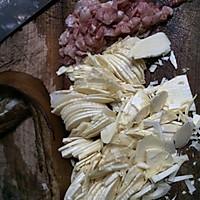 冬笋炒肉的做法图解2