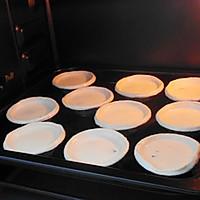 新鲜出炉下午茶_蛋挞的做法图解8