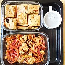 红枣红糖糕点(上班族省时美味食谱)