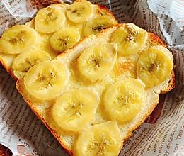 酥脆好吃‼️10分钟快手早餐 香蕉烤吐司的做法