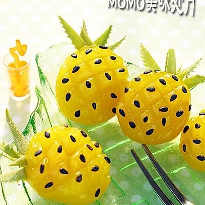 水晶菠萝:让人喜欢的不得了的治愈系面点
