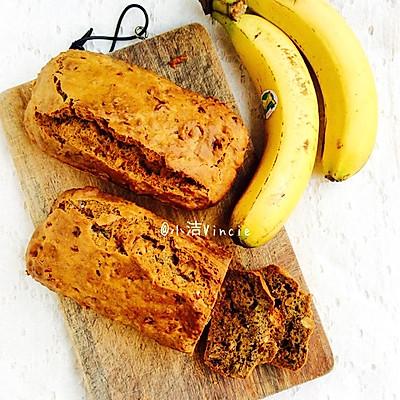 低脂香蕉蛋糕 Banana Bread