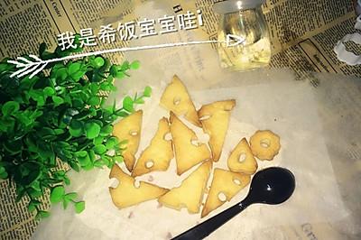 奶酪饼干(奶酪造型)琪雷萨菲力奶油奶酪入