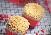 酥顶纸杯海绵小蛋糕的做法