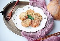 豆沙馅南瓜饼#馅儿料美食,哪种最好吃#的做法