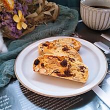 葡萄干坚果意式脆饼
