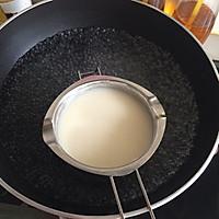 65度汤种脆底小面包的做法图解2