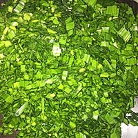 韭菜盒子的做法图解3