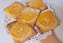 香橙曲奇的做法