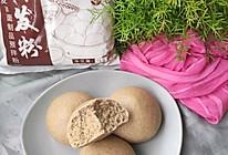 #健康低脂,选新良全麦自发粉#加点水揉一揉做出发面馒头的做法