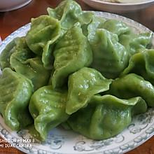 菠菜皮水饺