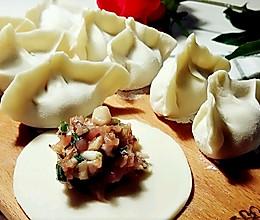 香菇猪肉水饺的做法