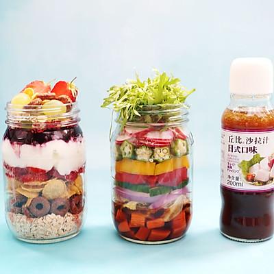 丘比沙拉汁-玻璃罐蔬菜沙拉