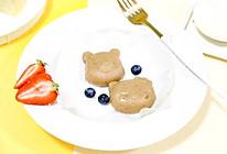 辅食日志 | 香蕉米糕(10M+)的做法