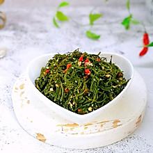 #精品菜谱挑战赛#凉拌海草