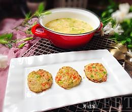 香煎鹅肝土豆饼的做法