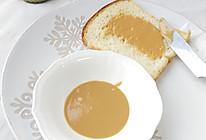 自制花生酱#爱的暖胃季-美的智能破壁料理机#的做法