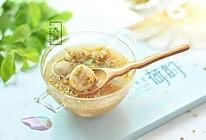 桂花藕糖芋苗的做法
