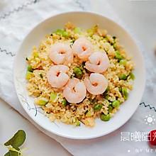 #我们约饭吧#虾仁豆豆炒饭