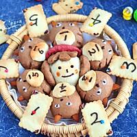 拯救小红帽趣味卡牌面包#柏翠辅食节-秋季辅食#