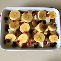 #换着花样吃早餐#零难度甜品~香蕉吐司布丁的做法图解7