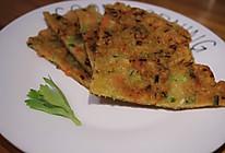 芹菜虾仁饼的做法