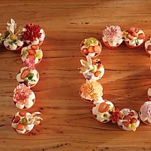 日食记   鲜花杯子蛋糕